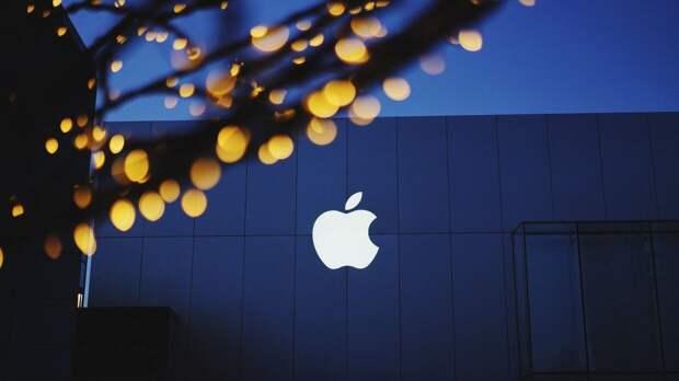 Серийное производство нового iPhone 13 от Apple может стартовать в ближайшее время