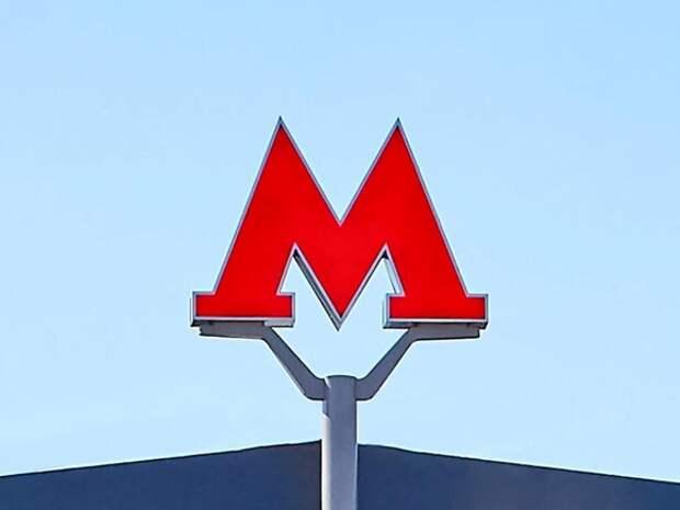 В Москве 14мая досрочно откроют участок «салатовой» линии метро
