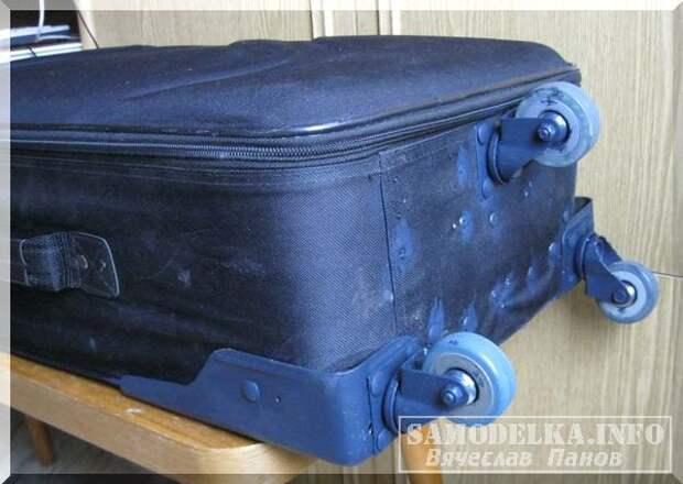 Ремонт чемодана своими руками