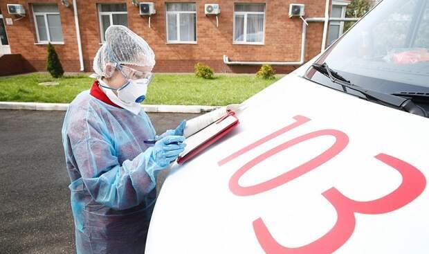 На Кубани коронавирусом заболели еще 62 человека