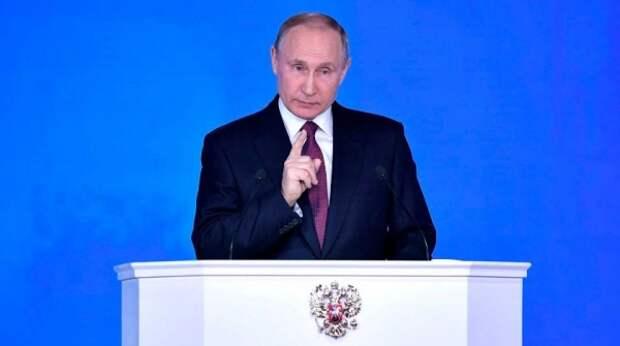 Обращение Путина к Федеральному собранию – 2021: LIVE