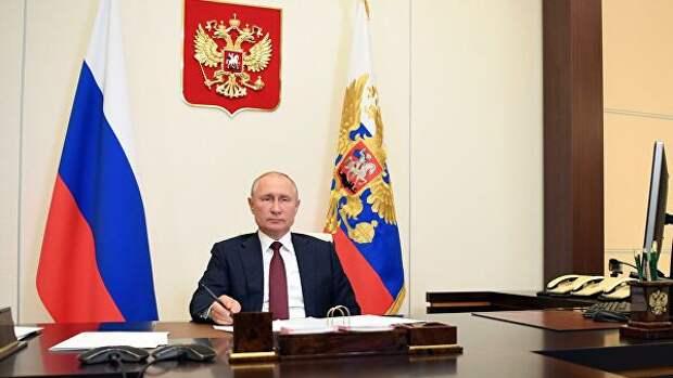 Путин кинул ручку на стол во время совещания - РИА Новости, 26.05.2020