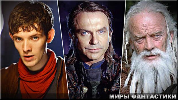 Как волшебник МЕРЛИН выглядит в кино и на TV (14 образов)