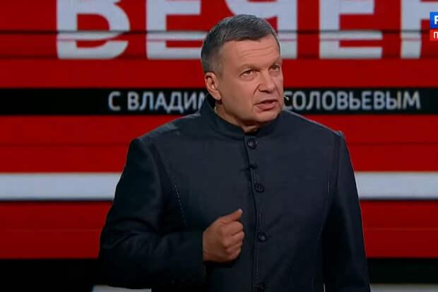 Соловьёв обругал Собчак заглупость про9мая