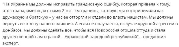 «Чтобы рыдали от страха, как во Вьетнаме»: эксперт посоветовал, что нужно делать Москве в отношении Вашингтона