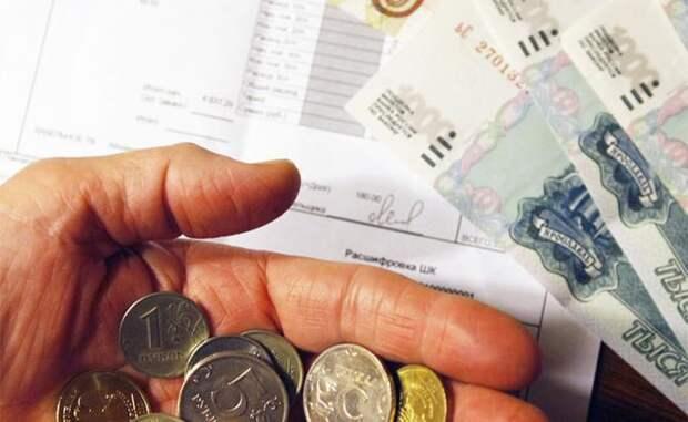 Подачки власть не оправдают: Старики с пенсией в 9000, шесть тратят на ЖКХ