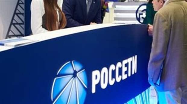 """Минфин отказал """"Россетям"""" выделить 16 млрд рублей на решение ситуации с долгами СКФО - СМИ"""