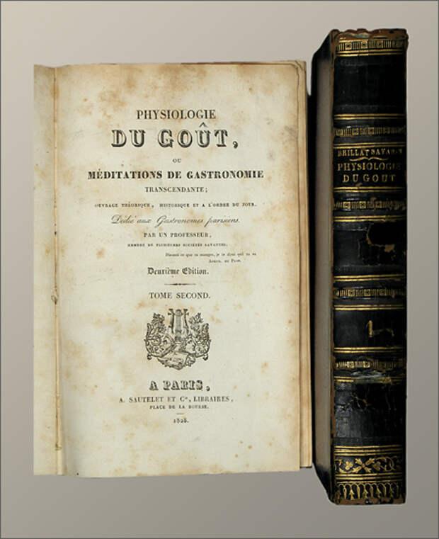 Второе издание «Физиологии вкуса», 1838 г.