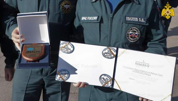 Россия стала первой страной в мире с тремя государственными спасательными отрядами в составе ИНСАРАГ (видео)
