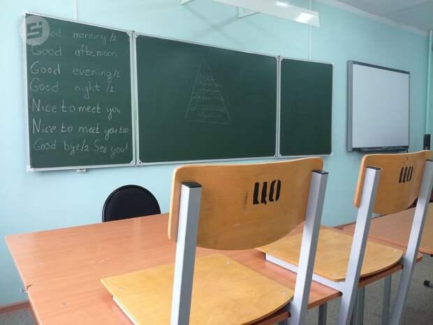 Школьники в Удмуртии напишут ВПР за прошлый учебный год до середины октября