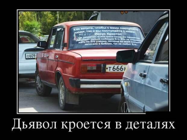 1451416401_27