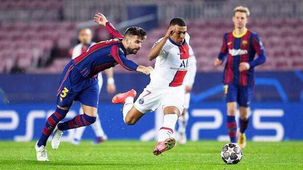 «Футбол — это уважение». «Барселона» ответила «Севилье» на мем с Пике