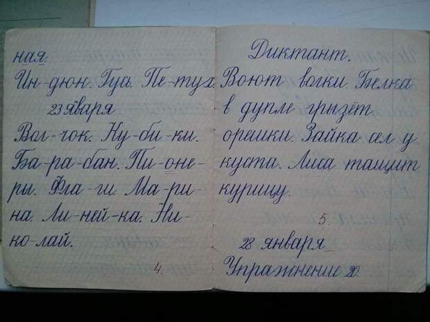 Ностальгия по советским временам... - 4