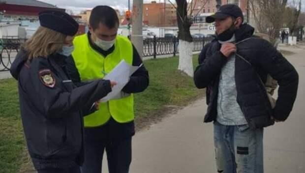 Более 130 полицейских проверяют цифровые пропуска в Подольске