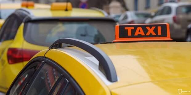 В июле в Отрадном пользовались услугами такси более 170 тысяч раз