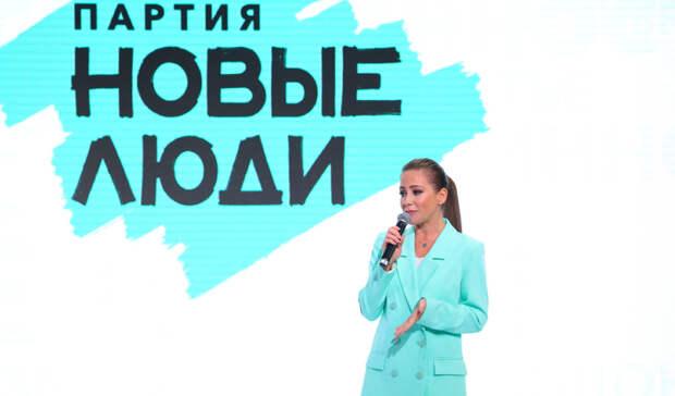 Кто идёт навыборы: съезд партии «Новые люди» утвердил кандидатов