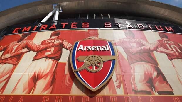 «Арсенал» объяснился с фанатами по вопросу Европейской Суперлиги
