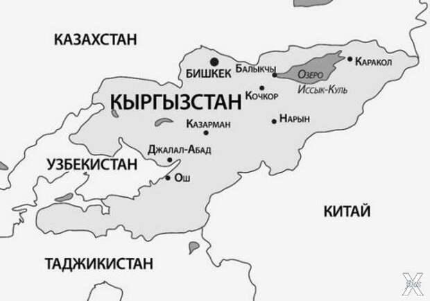 Иссык‑Куль - самое большое озеро в Ки...