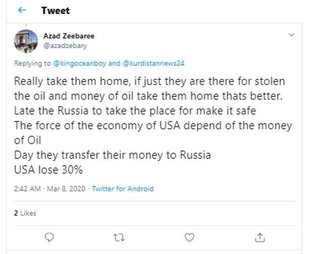 """""""Пусть их место займёт Россия!"""": Сирийцы с позором прогнали очередной американский военный конвой"""