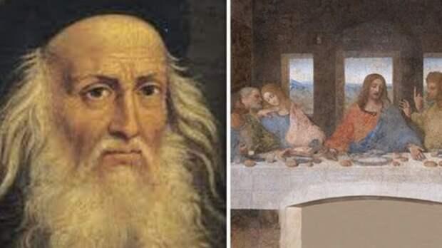 """Загадочный код да Винчи: что скрыто в """"Тайной вечере"""" по мнению экспертов"""
