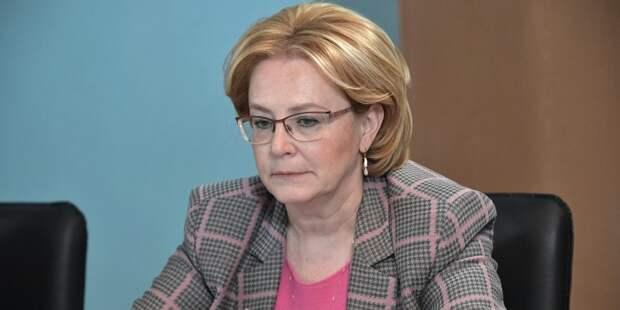 Скворцова: Вакцинация 30% россиян до мая поможет избежать новой волны COVID-19
