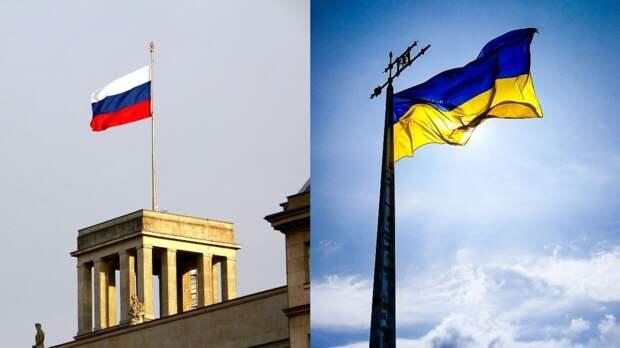 Киев признал необходимость налаживания отношений с Москвой