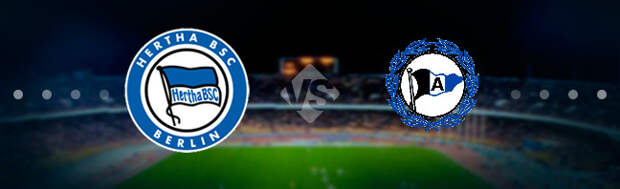 Герта - Арминия: Прогноз на матч 09.05.2021
