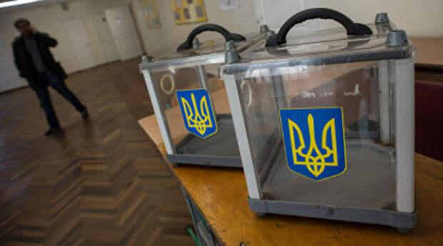 СМИ: Местные выборы на Украине могут отменить в начале октября