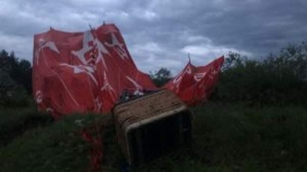 На Украине разбился воздушный шар с людьми на борту