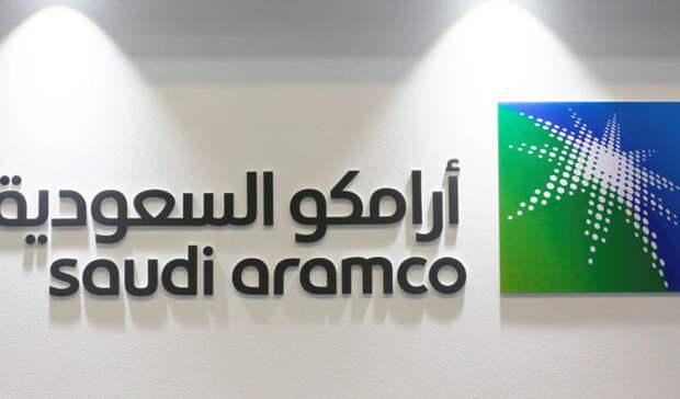 Saudi Aramco отложила публикацию сентябрьских цен нанефть