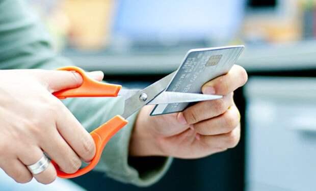 Почему нужно обязательно закрывать счет после погашения кредита?