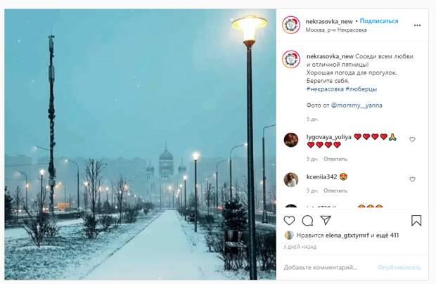Фото дня: сказочный вид на Покровской