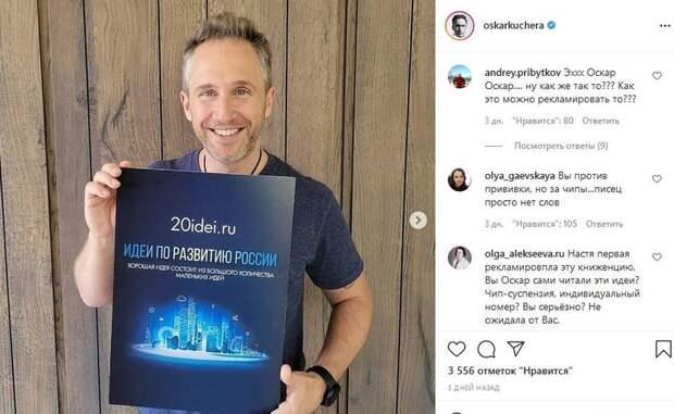 20 идей по закабалению России: что скрывается за рекламной кампанией очередного бизнесмена-«доброжелателя»