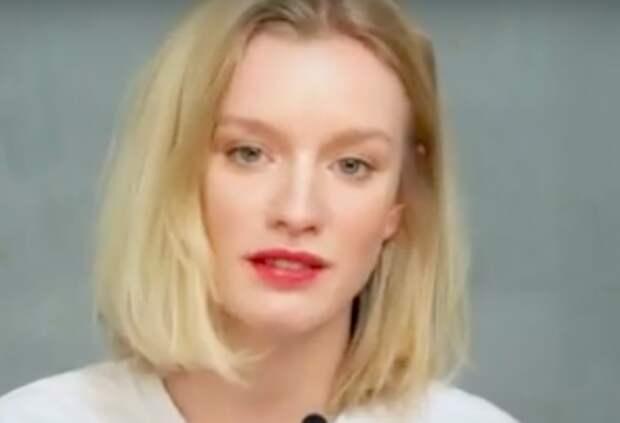 Актрису из «Перевала Дятлова» обокрали на фудкорте в столичном ТЦ