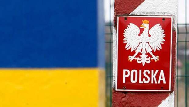 Эксперт по Западной Украине раскрыл, как «умные поляки» заберут Галицию