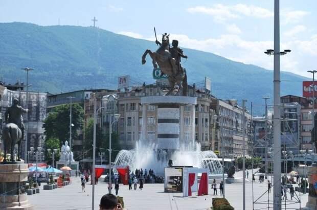Северная Македония объявила персоной нон грата российского дипломата