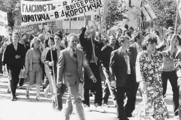 Как разрушали СССР: Коротич и Евтушенко - перестроечный десант в Харькове