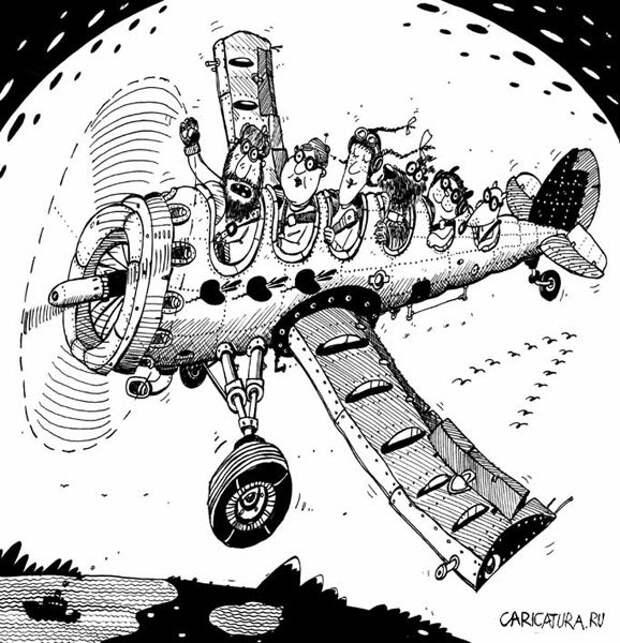Что нам ждать в 2018 году? — Профсоюз Авиации Общего Назначения