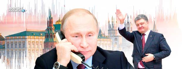 «Путин не виноват». Лукашенко рассказал, от чего отказался президент Украины