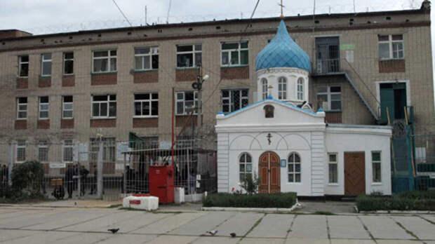 Необычную акцию протеста устроили осужденные вРостовской области