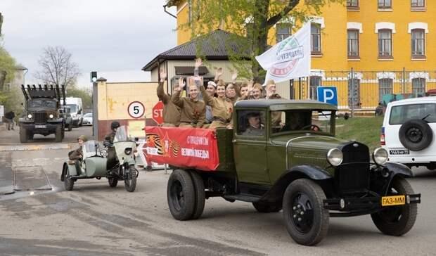 «Парад удома» устроили для казанских ветеранов