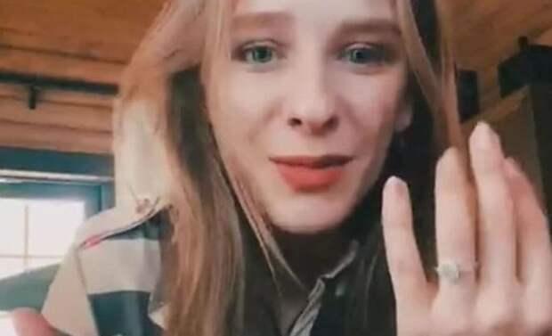 Арзамасова похвасталась кольцом за 600 тысяч рублей