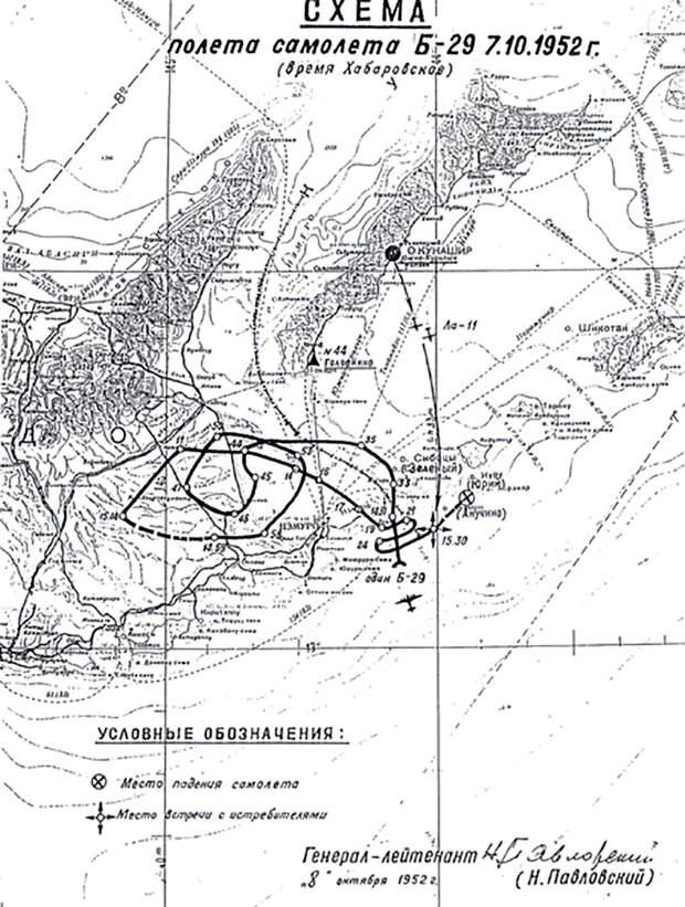 Схема полета самолета RB-29 7 октября 1952 года. Иллюстрация предоставлена автором