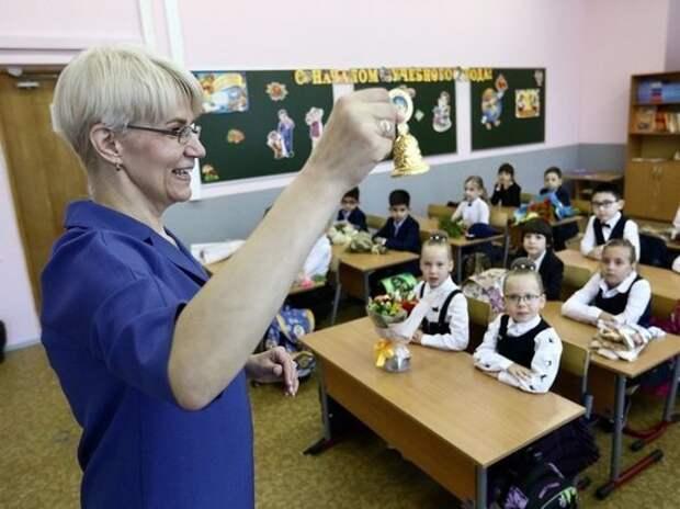 Новую схему предложила заслуженный учитель