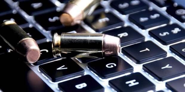 Кибермошенники начали продавать свои грязные услуги в Интернете