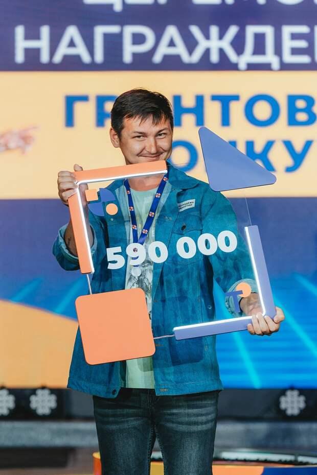 Представитель Удмуртии получил грант полмиллиона рублей на конкурсе молодёжных проектов