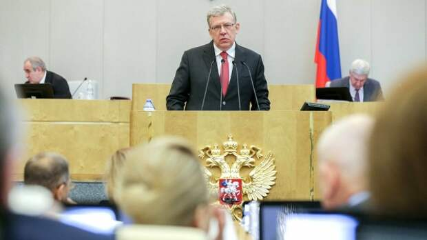 """""""А как Счетная палата оценит разрушительные действия самого Кудрина?"""""""