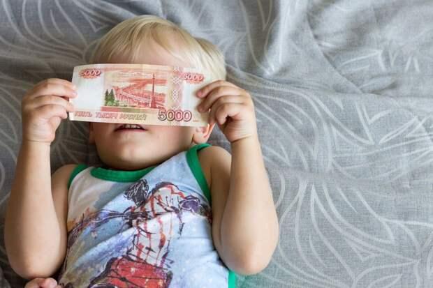Совфед утвердил новые выплаты для семей с детьми и беременных женщин: получить можно уже в июле 2021 года