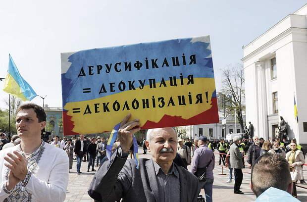 Киевский политолог опроверг миф о «принудительной русификации Крыма и Донбасса»