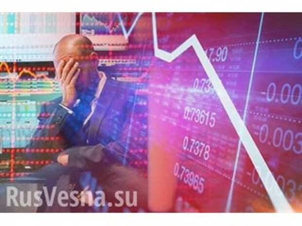 Мир погружается в глубочайший кризис со времён Великой депрессии, — Bloomberg